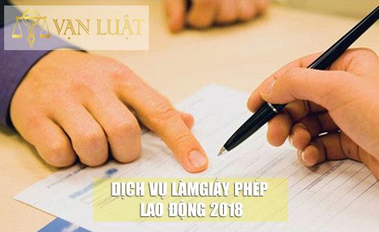 Dịch Vụ xin giấy phép lao động Việt Nam cho người nước ngoài