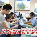 Thủ tục cấp phép lao động uy tín cho người nước ngoài tại Việt Nam