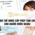 Chủ thể nào được cấp thẻ tạm trú tại Việt Nam!