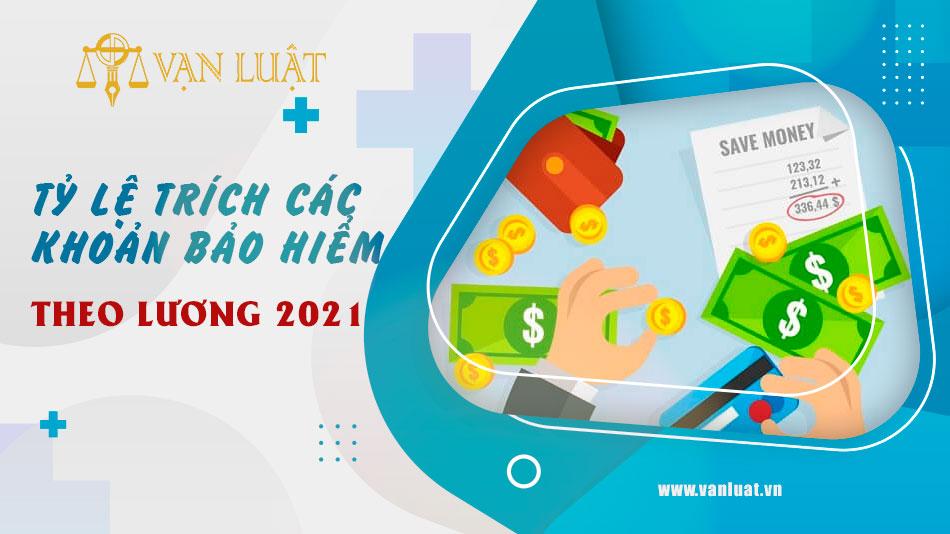 Tỷ lệ trích các khoản bảo hiểm lương 2021